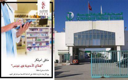 Ites : Focus sur le secteur des médicaments en Tunisie