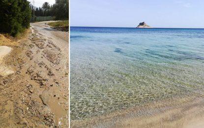 Tunisie : Un désastre environnemental à Rafraf