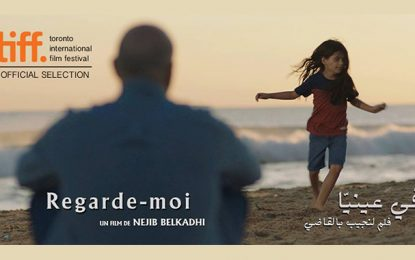 Cinéma : «Regarde-moi» de Néjib Belkadhi au Festival de Toronto