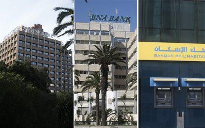 Tunisie : Fusionner les banques publiques pour quoi faire ?