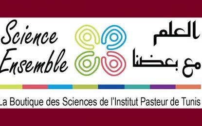 Science Ensemble au service des Ong tunisiennes