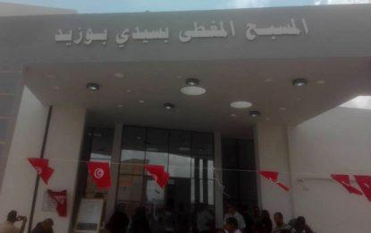 Inauguration d'une piscine olympique à Sidi Bouzid