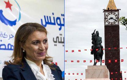 Tunis : Le nom de l'avenue Habib Bourguiba ne sera pas changé