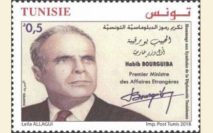 Tunisie : Emission d'un timbre-poste en hommage à Habib Bourguiba