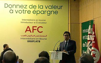 Après Tunisie Leasing, Tunisie Valeurs fait son introduction en Bourse