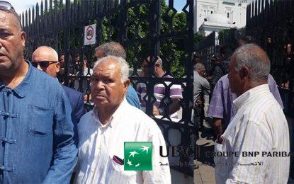 Non-versement des pensions de retraite : L'UBCI évoque des problèmes techniques