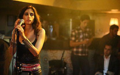 Tunes#9 : La Libanaise Yasmine Hamdan en concert au Carpe Diem