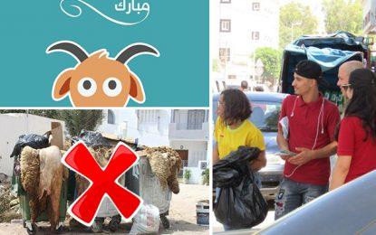 Pour un Aïd propre : Gestion des déchets dans les villes tunisiennes