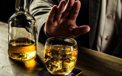 Blague du jour : Selon l'OMS, 91,3% des Tunisiens n'ont jamais bu d'alcool