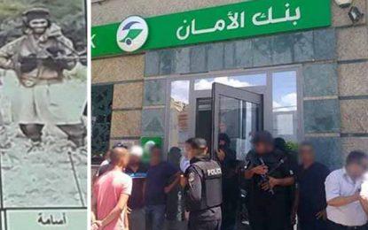 Kasserine : Identité de l'instigateur du hold-up de l'agence bancaire
