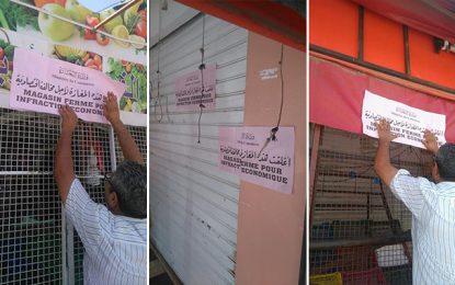 Infractions économiques : Plusieurs commerces fermés à l'Ariana