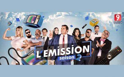 Tunisie : Un neveu de Leila Ben Ali chroniqueur à Attessia TV