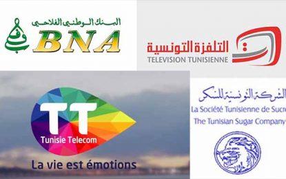 Tunisie : L'UGTT publie la liste des «entreprises publiques à privatiser»