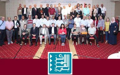 Conférence à Hammamet : Transition démocratique et ingérence extérieure