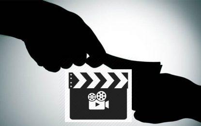 Tunis abritera bientôt le 1er Festival international du film anti-corruption
