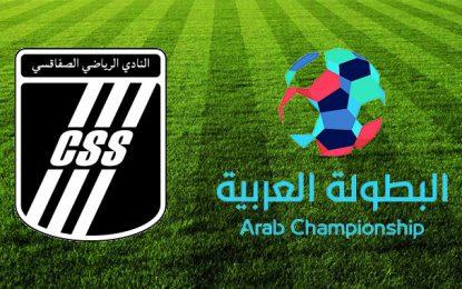 Coupe arabe : Le Club sfaxien appelle à bannir les slogans politiques