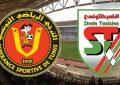 L'Espérance récuse la présence des supporteurs du Stade Tunisien