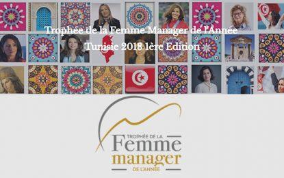 Candidatures pour le trophée Femme manager de l'année en Tunisie