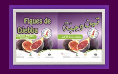 Gastronomie : La figue de Djebba fait son show au restaurant Le Baroque