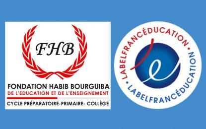 La Fondation Habib Bourguiba obtient le «Label France Education»