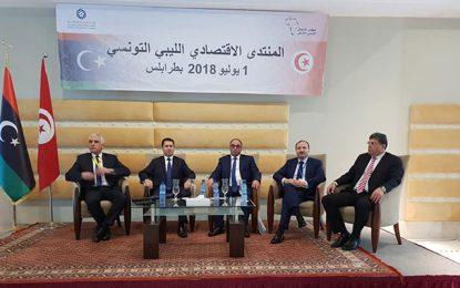 TABC: Le 1er Forum économique tuniso-libyen s'ouvre jeudi à Tunis