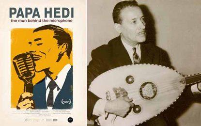 Cinéma : «Papa Hedi» sort en salles en Tunisie le 26 septembre 2018