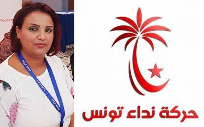 Tunisie : Nouvelle vague de démissions à Nidaa Tounes