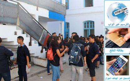 Education : Les inscriptions des élèves jusqu'au 12 septembre