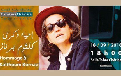 Hommage à Kalthoum Bornaz à la rentrée de la Cinémathèque tunisienne