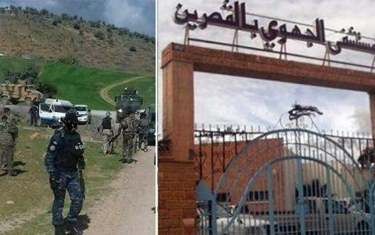 Deux soldats blessés dans l'explosion d'une mine à Kasserine