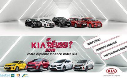 Vous rêvez d'une Kia ? Votre diplôme finance votre Kia !