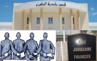 Municipalité du Kram : La justice ouvre une enquête pour corruption