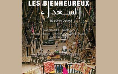 Sortie tunisienne du film franco-algérien ''Les Bienheureux'' de Sofia Djama