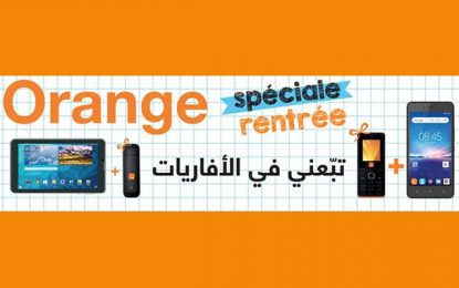 Orange lance des promotions exclusives spéciales rentrée