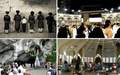 Séminaire à La Marsa : Le pèlerinage dans les différentes religions