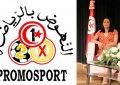Majdouline Cherni : La société Promosport ne sera pas privatisée