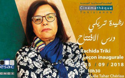 La Cinémathèque Tunisienne fait sa rentrée avec Rachida Triki