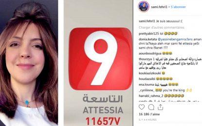La rafle d'Attessia : Sami El-Fehri «avoue» se sentir «seuuuul»