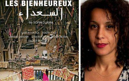 Sofia Djama présente son film ''Les bienheureux'' à Tunis