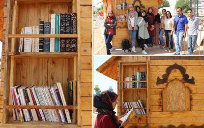 Tataouine : Un parc naturel se dote d'une bibliothèque