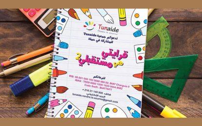 Rentrée : Tunaide lance une action pour aider 100 écoliers à Bizerte