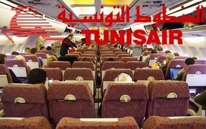 Tunisair : Un passager arrêté pour fausse alerte à la bombe