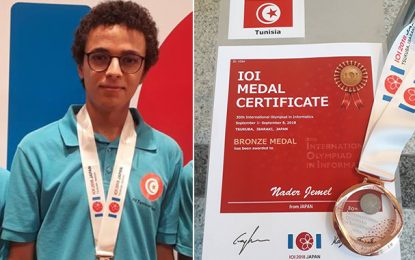 Olympiades d'informatique : Un Tunisien décroche une médaille au Japon
