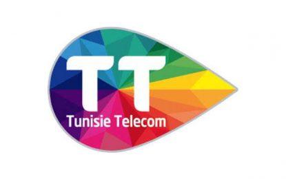 Rapport de l'INT : Tunisie Telecom confirme sa croissance soutenue
