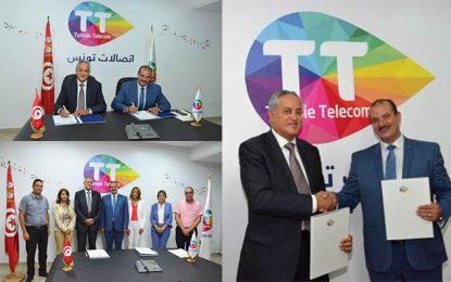 Tunisie Telecom-AMT : Vers la digitalisation du métier des magistrats