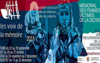 Exposition : «Les voix de la mémoire» des femmes tunisiennes