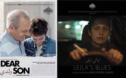 Cinéma : «Weldi» et «Leila's Blues» sélectionnés au Festival de Namur