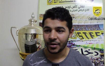 Football : Le Bizertin Zied Ounalli convoqué en équipe de Tunisie