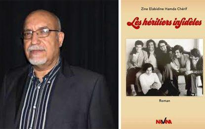 »Les Héritiers infidèles'' de Hamda Chérif : Comme un road movie