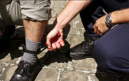 Tunisie : Projet de loi sur les peines alternatives remplaçant l'incarcération